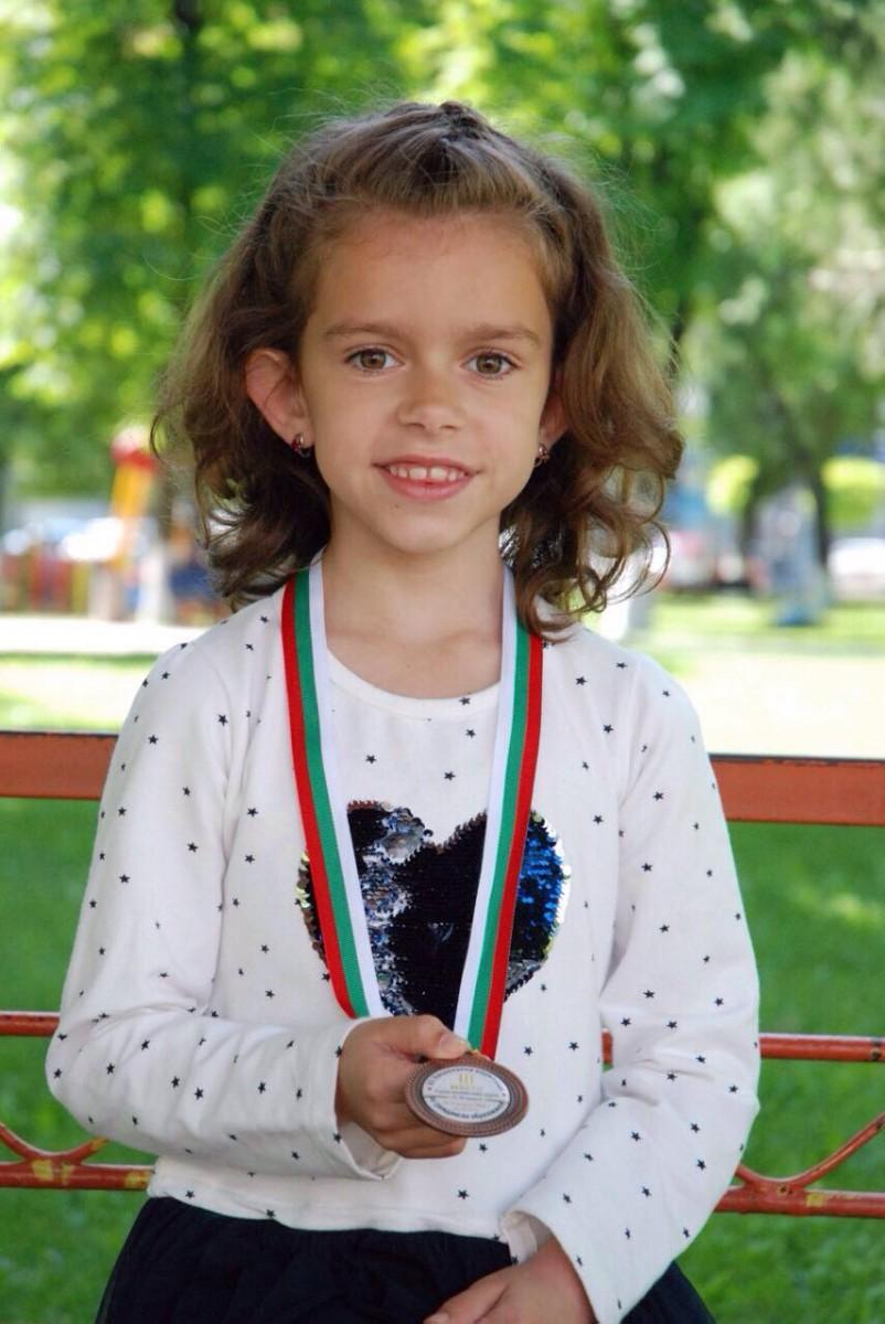 Наша ученичка спечели трето място на Национална олимпиада